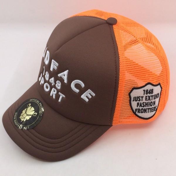 Casquette Trucker - orange/brown (white)