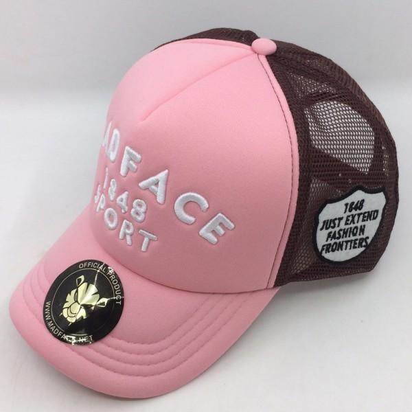 Casquette Trucker - brown/pink (white)