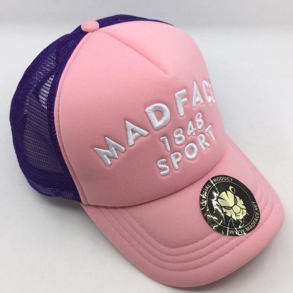 Casquette Trucker - purple/pink (white)