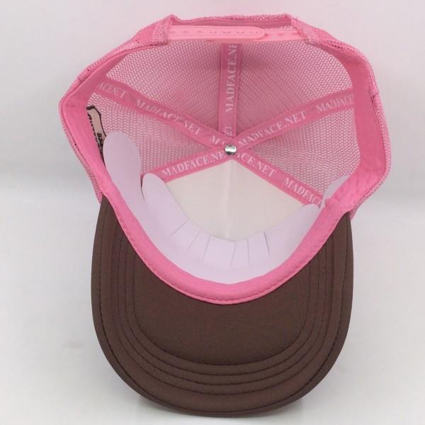 Casquette Trucker - pink/white/brown