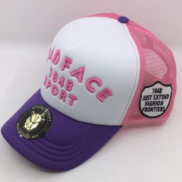 Casquette Trucker - pink/white/purple